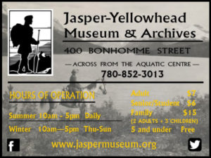 Jasper-Yellowhead Museum in Jasper